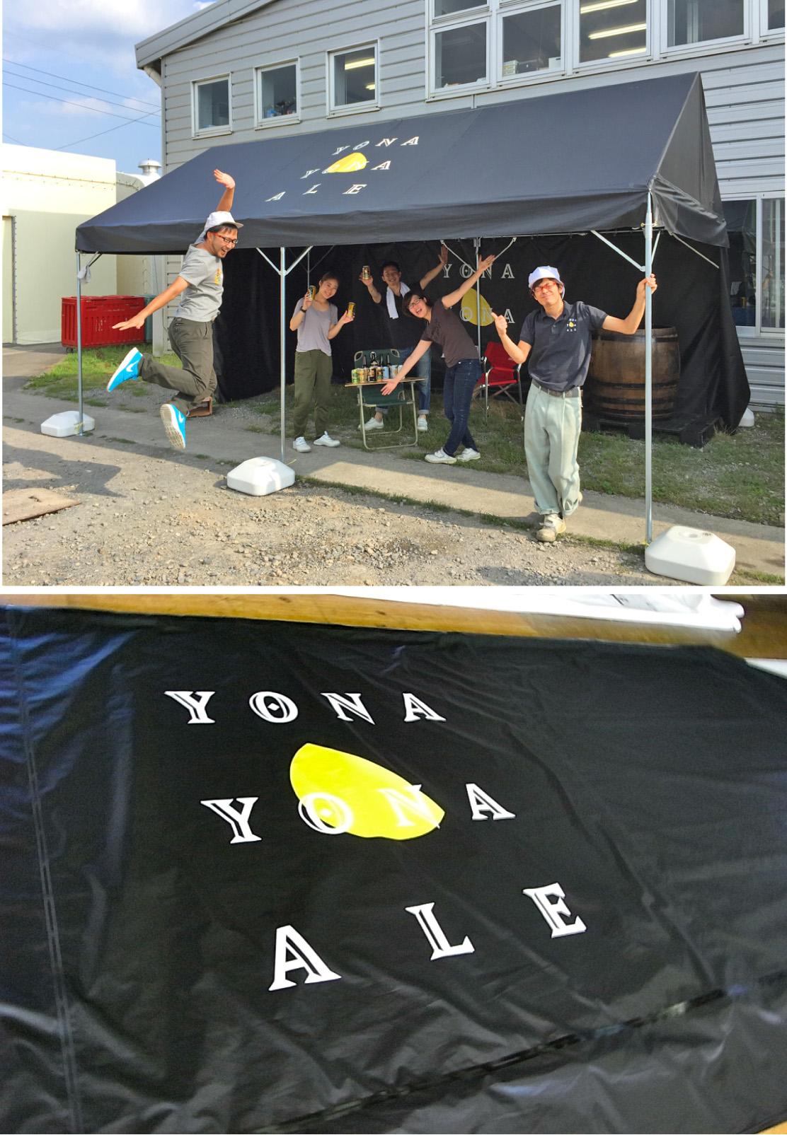 イベント用テント<ビール製造・サービス業のお客様>
