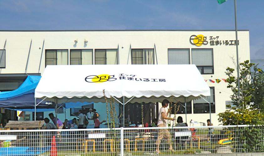 企業名入りイベント用テント
