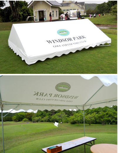 ゴルフ場のテント