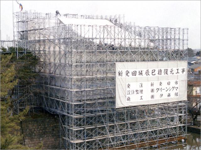 建築現場保護屋根