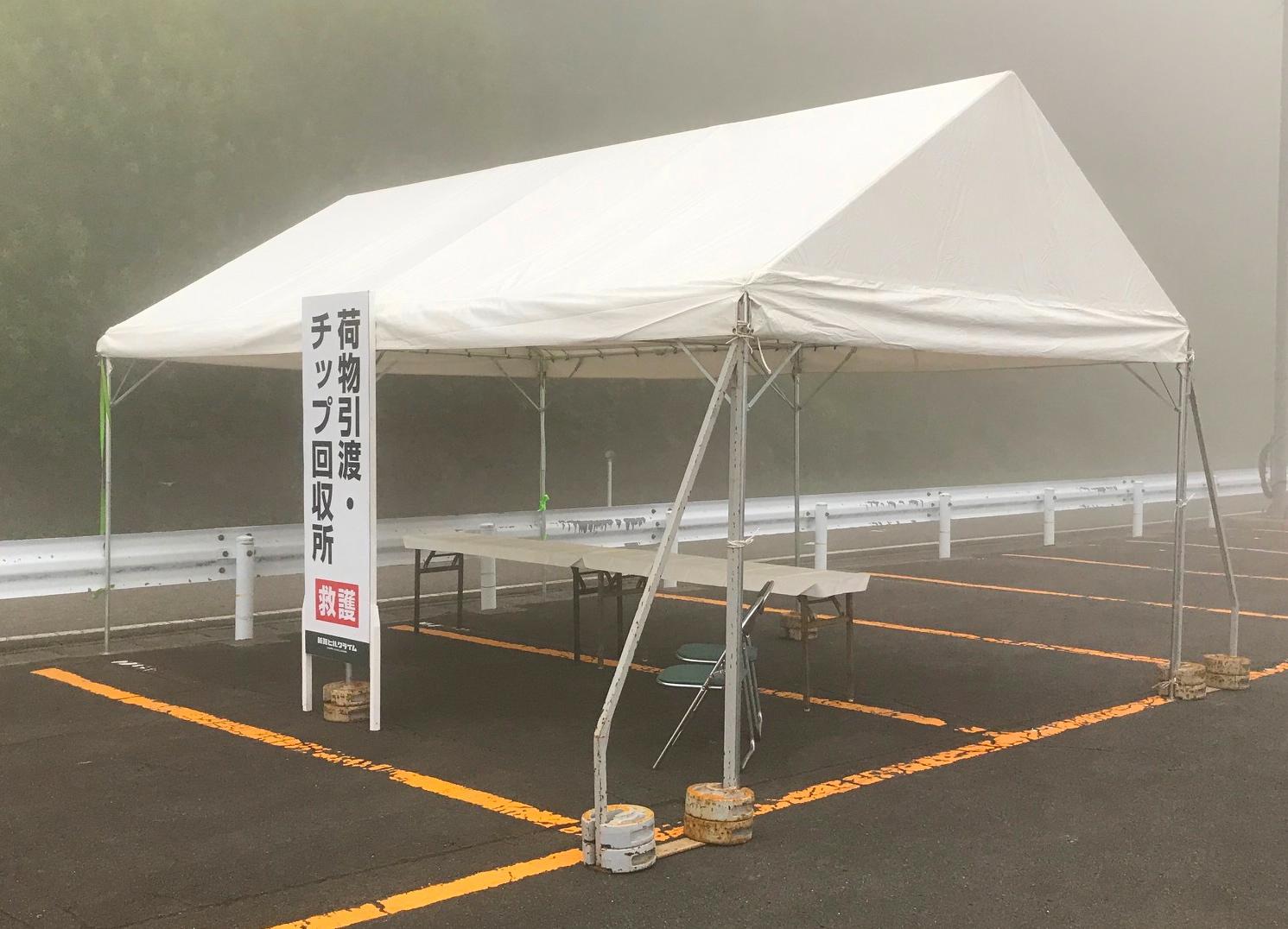 テントとイベント立て看板