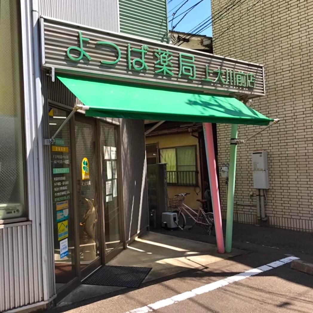 店舗入口の巻上げテントです!