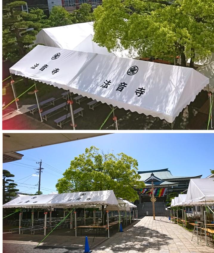 行事用テント〈寺院のお客様〉