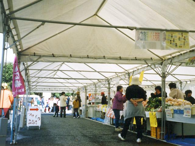 農水産物イベント 旬の広場