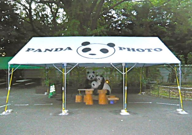 イベント撮影用のテント