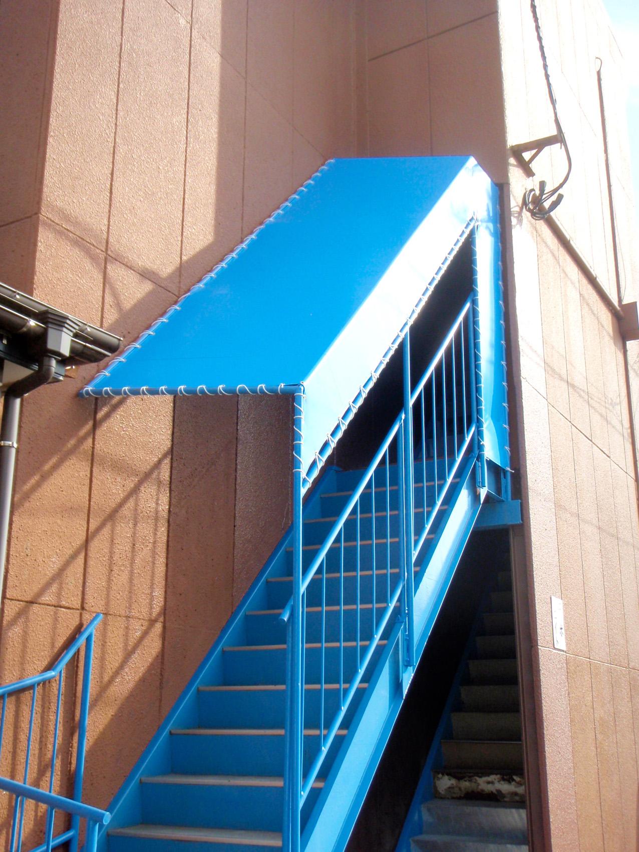 屋外階段屋根テント