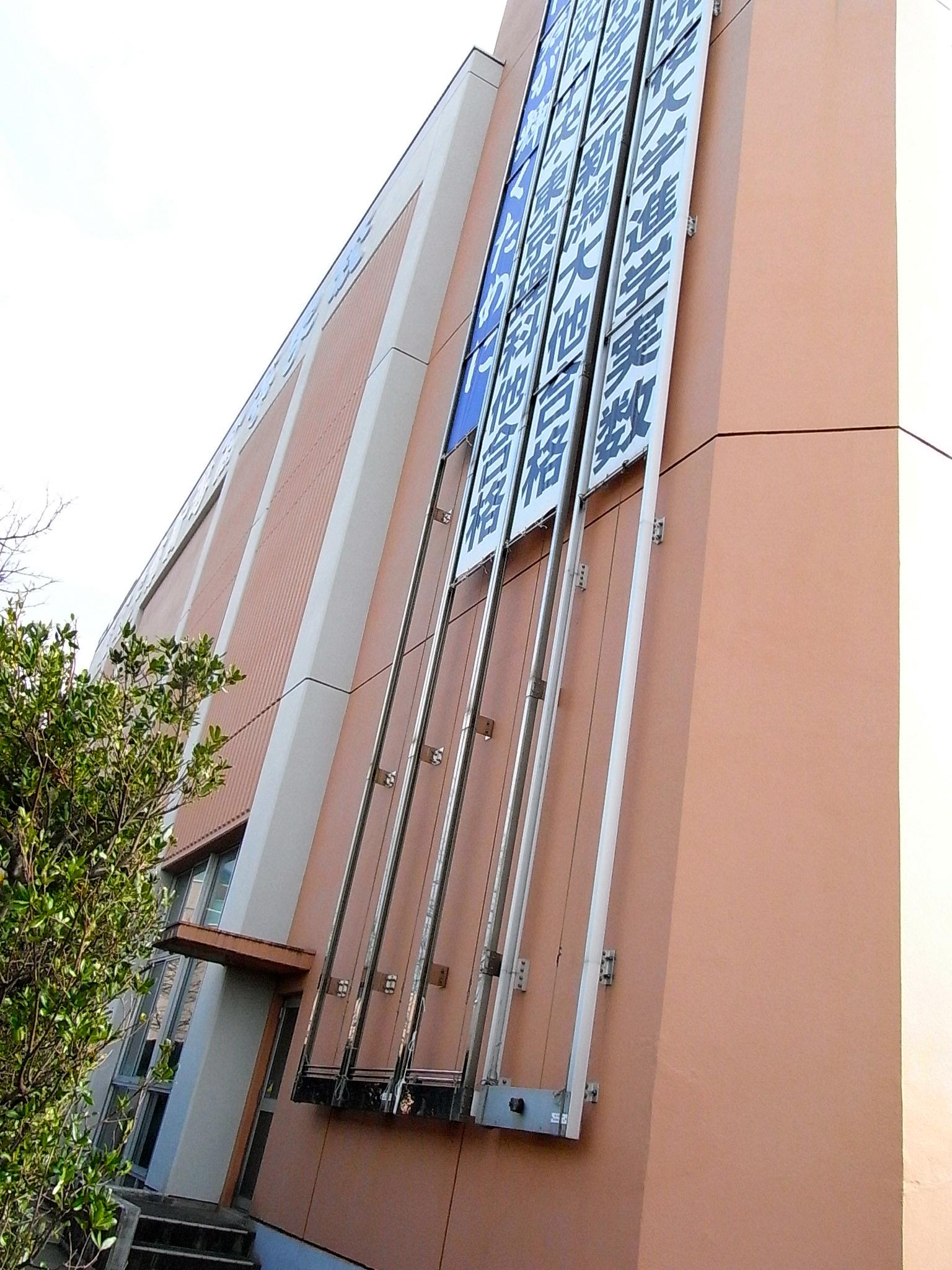 懸垂幕装置